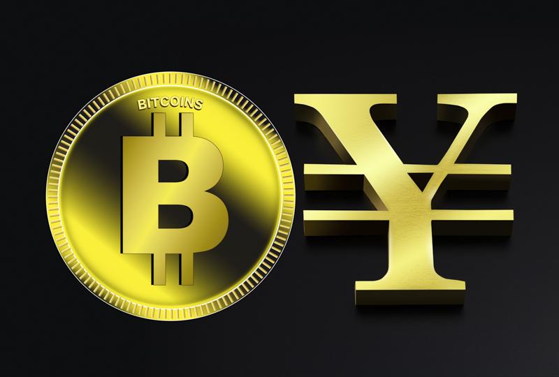 ビットコインの欠点が改善
